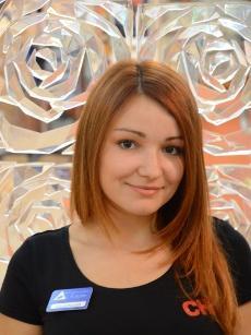 Кулакова Кристина